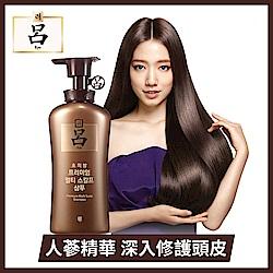 RYO呂 蔘蘊菁萃 頭皮賦活洗髮精 490ml