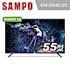 SAMPO聲寶 55型 4K HDR 聯網 LED EM-55HB120(無視訊盒)(買就送Google Nest Mini) product thumbnail 1