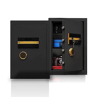愛國者大型電子密碼保險箱 SN-60DI