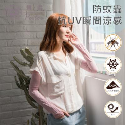 貝柔涼感防蚊抗UV成人袖套(休閒條紋)-甜美粉