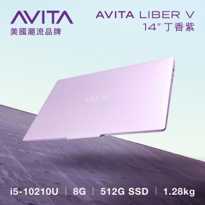 AVITA LIBER V 14吋筆電-丁香紫 (i5-10210U/8GB/512GB SSD/Win 10/FHD/NS14A8TWF561-FL)