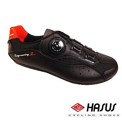 HASUS Xtreme 多功能硬底公路車鞋(非卡式) 黑