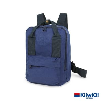 Kiiwi O! 輕便隨行系列帆布後背包 SALLY 藍