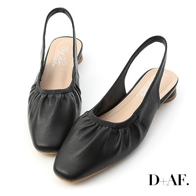 D+AF 溫柔小姐姐.方頭抓皺後空娃娃鞋*黑