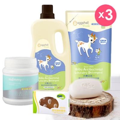 【沒事勤洗手 病毒皂皂皂優惠組】eggshell Verda小鹿山丘抑菌洗衣精/活氧萬用去漬粉