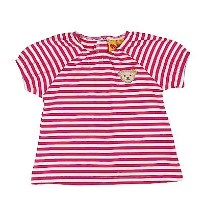 STEIFF德國精品童裝 短袖上衣 條紋桃紅