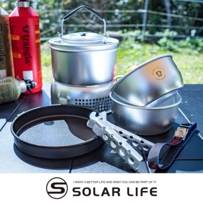 瑞典Trangia Storm Cooker 27-4UL 超輕鋁風暴酒精爐套鍋組