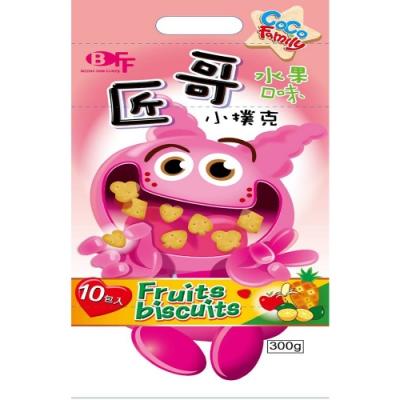 【匠哥】小撲克餅乾(水果口味)(300g)