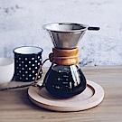 Homely Zakka 咖啡時光手沖式玻璃咖啡壺附濾網