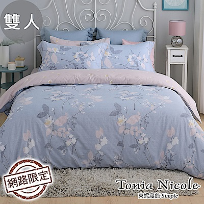 Tonia Nicole東妮寢飾 柔杏幽境100%精梳棉兩用被床包組(雙人)