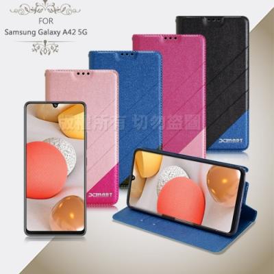 Xmart Samsung Galaxy A42 5G 完美拼色磁扣皮套