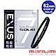 日本Marumi EXUS SOLID 七倍特級強化保護鏡 82mm product thumbnail 2