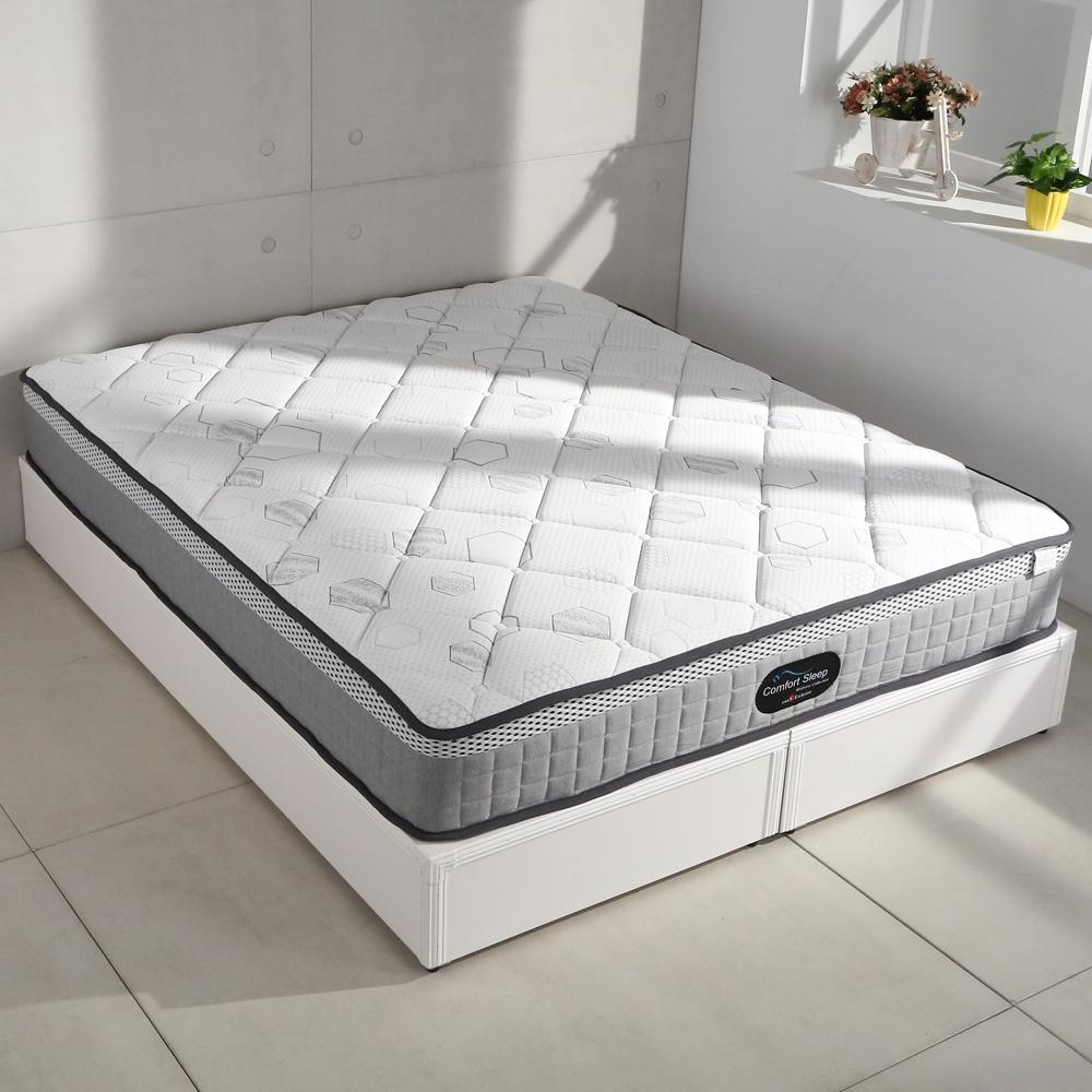LOGIS|英格蘭五尺雙人床獨立筒彈簧床 床墊加厚款
