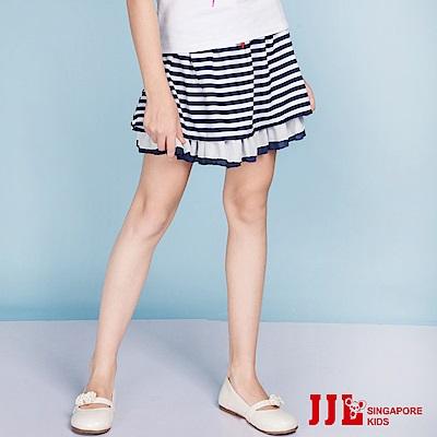 JJLKIDS 俏麗雙層條紋波浪彈力短裙(藏青)