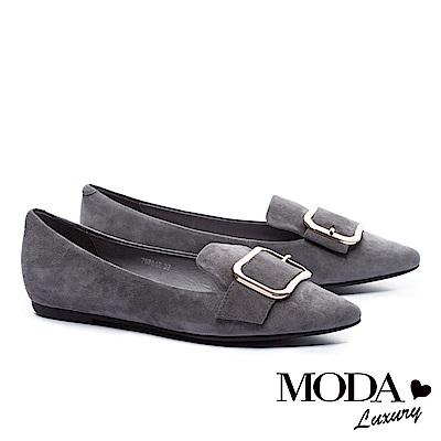平底鞋 MODA Luxury 都會麂皮金屬方釦帶尖頭平底鞋-灰