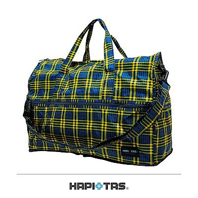 日本HAPI+TAS  小摺疊旅行袋 蘇格藍黃