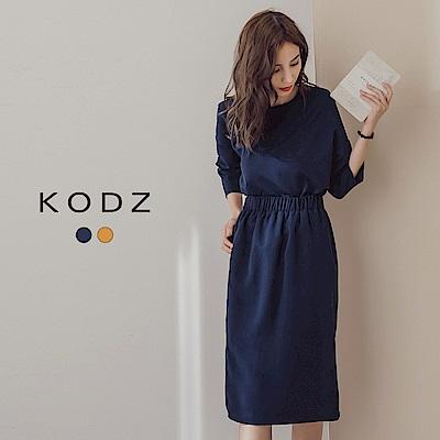 東京著衣-KODZ 經典OL修身可拆式兩件式套裝-S.M.L(共二色)