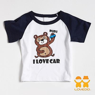 【LOVEDO-艾唯多童裝】小熊愛車車 拼色短袖T恤 (白)