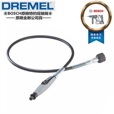 美國 精美牌 DREMEL 225-01 延長軟管 搭配 DREMEL 3000 8220 使用