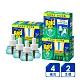 2主體+4補充 | 雷達 超智慧薄型液體電蚊香2主體+4補充-尤加利 product thumbnail 1