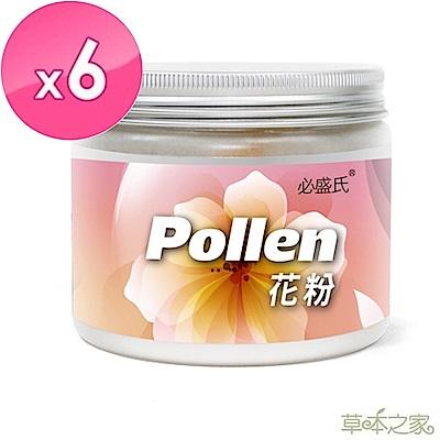草本之家-台灣破壁高山蜂花粉160克X6罐