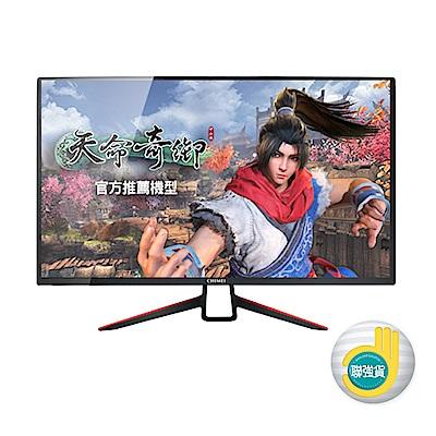 【CHIMEI 奇美】ML-32G10F 32吋 VA電競螢幕