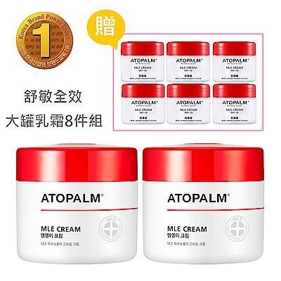 ATOPALM 愛多康 舒敏全效乳霜(100ml x2+8ml x6)