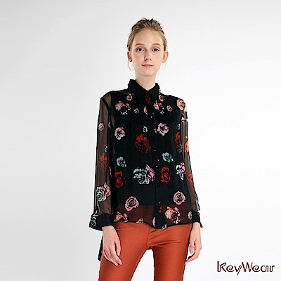 KeyWear奇威名品    絲質長袖修身襯衫-黑色