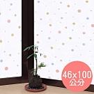 ★促銷★〔日本MEIWA〕抗UV靜電窗貼 (和風彩球)46x100公分