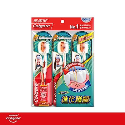 高露潔 纖柔新世代牙刷3入 顏色隨機
