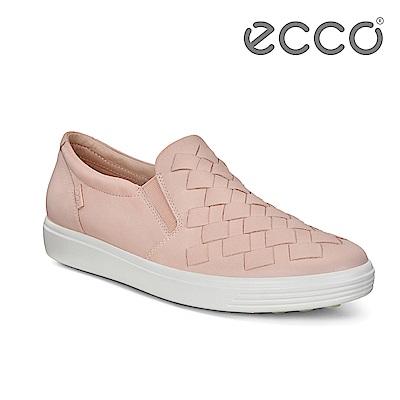 ECCO SOFT 7 W 編織素色輕盈套入式休閒鞋 女-粉紅