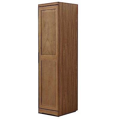 品家居 紐斯頓1.5尺實木單門單吊衣櫃-45x57x196cm-免組