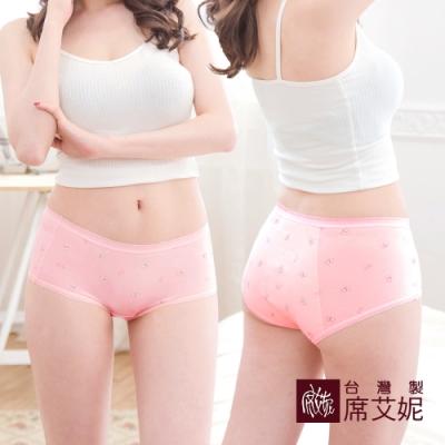 席艾妮SHIANEY 台灣製造(5件組)棉質貼身 小蝴蝶低腰生理褲 安心加大防水布