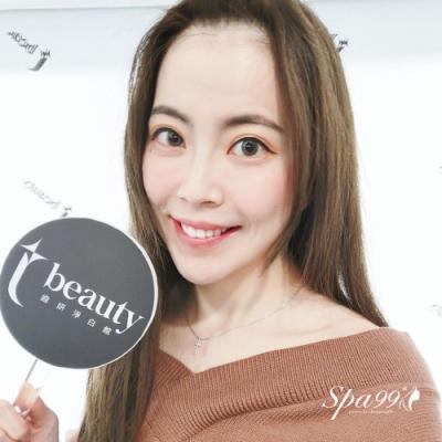 (台北)迅速淨白(1堂)奈米光導美牙課程-T Beauty潔白微笑專家