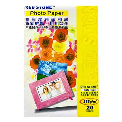 RED STONE RS-135彩色噴墨專用鏡面相片紙A6 *10包(20張/1包)