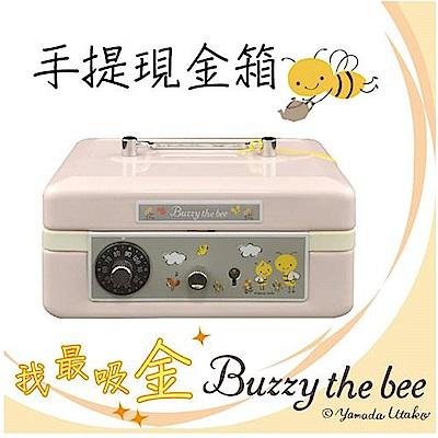 Buzzy the bee手提現金箱 BCB11 pink