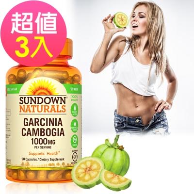 Sundown日落恩賜 優麗姿藤黃果HCA+鉻膠囊x3瓶(90粒/瓶)_效期至2020/8/31