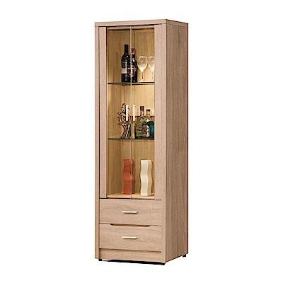 文創集 雪莉時尚2尺木紋展示櫃/收納櫃-61.1x40x183cm免組