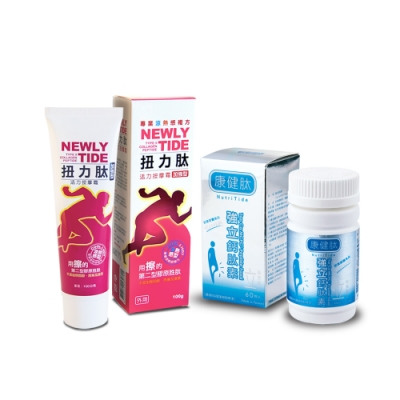 扭力肽-活力按摩霜加強型(100g)+強立鈣肽素PLUS膠囊(60顆/盒)