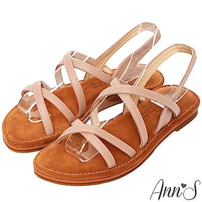 Ann'S水洗牛皮-雙X秒穿勾帶寬版平底涼鞋-棕