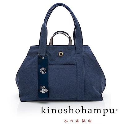 kinoshohampu Weekend系列 水洗帆布兩用托特包 淺藍色
