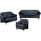 綠活居 芬迪時尚皮革沙發椅組合(二色可選+1+2+3人座)