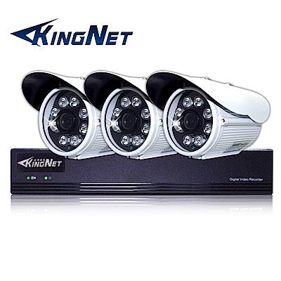 監視器攝影機 KINGNET帝網 4路4MP監控主機 + 3支 HD 1080P 防水槍型