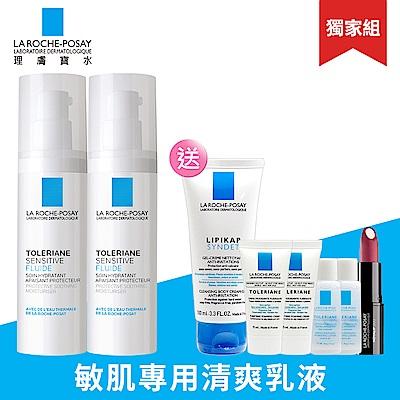 理膚寶水 多容安舒緩濕潤乳液40ml 2入修護唇彩獨家組