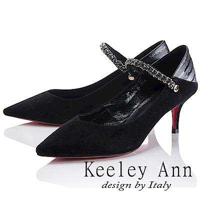 Keeley Ann 獨特魅力~金屬鍊條腳踝釦全真皮尖頭跟鞋(黑色-Ann)