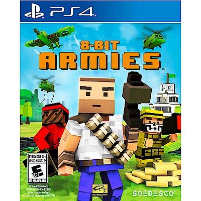 像素軍團 8-Bit Armies - PS4 中英文美版