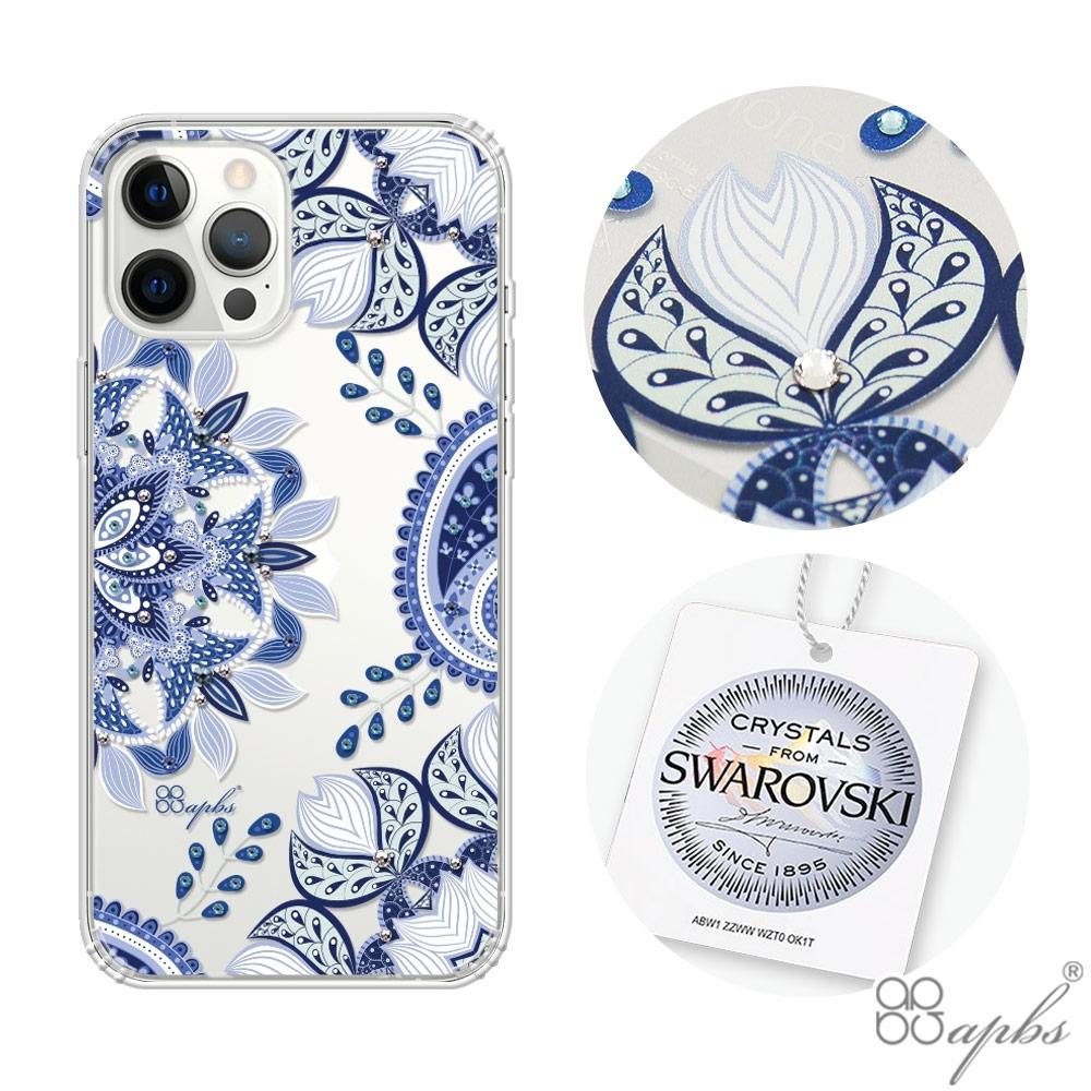 apbs iPhone 12 / 12 Pro 6.1吋施華彩鑽防震雙料手機殼-青花瓷
