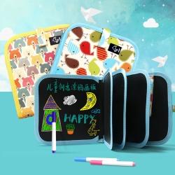 Conalife 兒童創意便攜輕巧多層畫冊 (超值2入組)