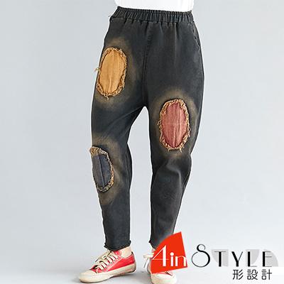 復古水洗毛邊貼布哈倫褲 (黑色)-4inSTYLE形設計