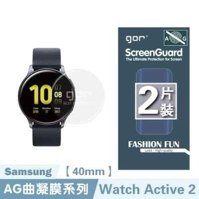GOR 三星 Watch Active2 40mm/44mm 透明保護貼 PET